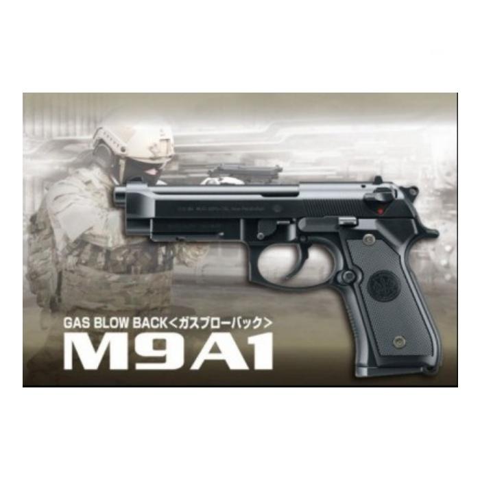 M9A1.jpg