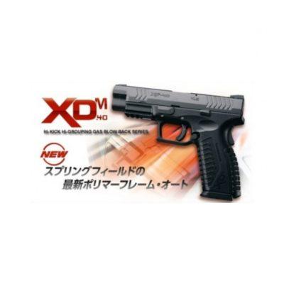 XDM 40 – TOKYO MARUI