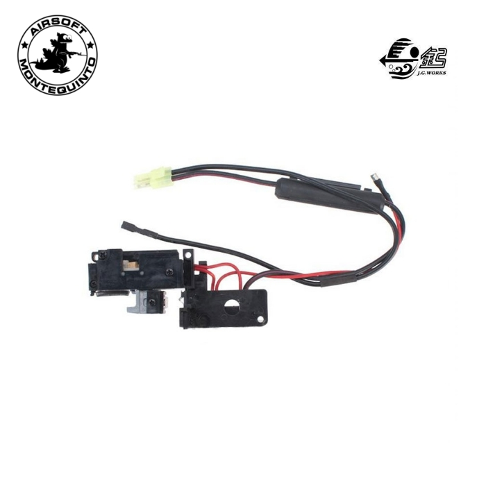 CABLEADO COMPLETO P90 (JING GONG)