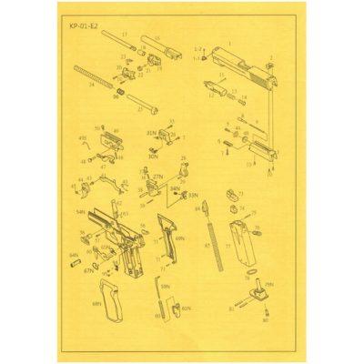 DESPIECE P226 (KJW)